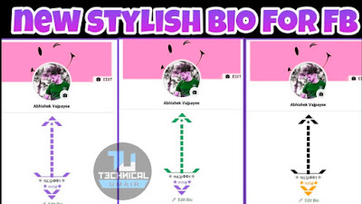 |How to Add Facebook Stylish Bio 2019|