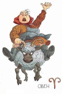 Женский гороскоп с улыбкой от Линды Гутман с иллюстрациями художницы Ольги Громовой