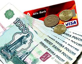 Микрозаймы онлайн на кредитную карту
