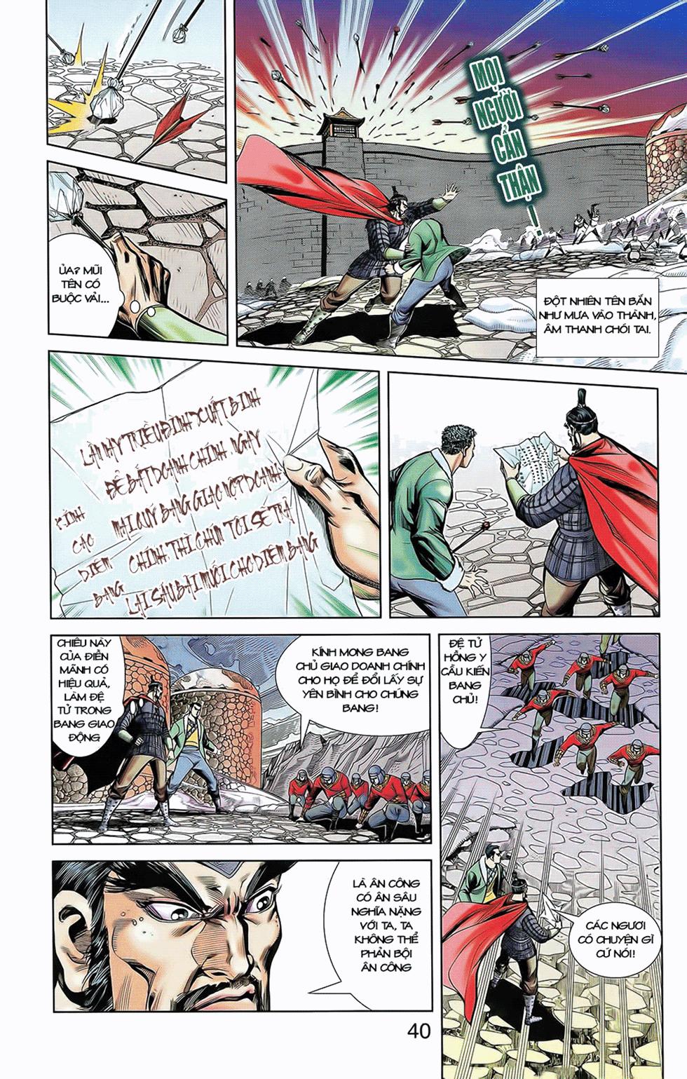 Tần Vương Doanh Chính chapter 10 trang 12
