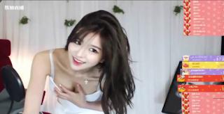 App live stream korean 18+