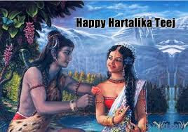 Happy Hartalika Teej 2017 Photos Free Download