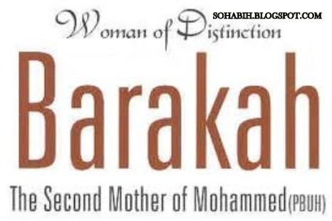The Companion Umm Aiman Ra Barakah Women Of Paradise