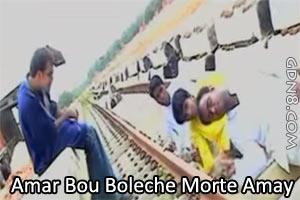 Amar Bou Boleche Morte Amay - Nachiketa Chakraborty