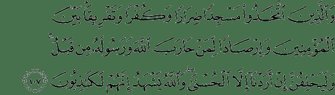 Surat At Taubah Ayat 107