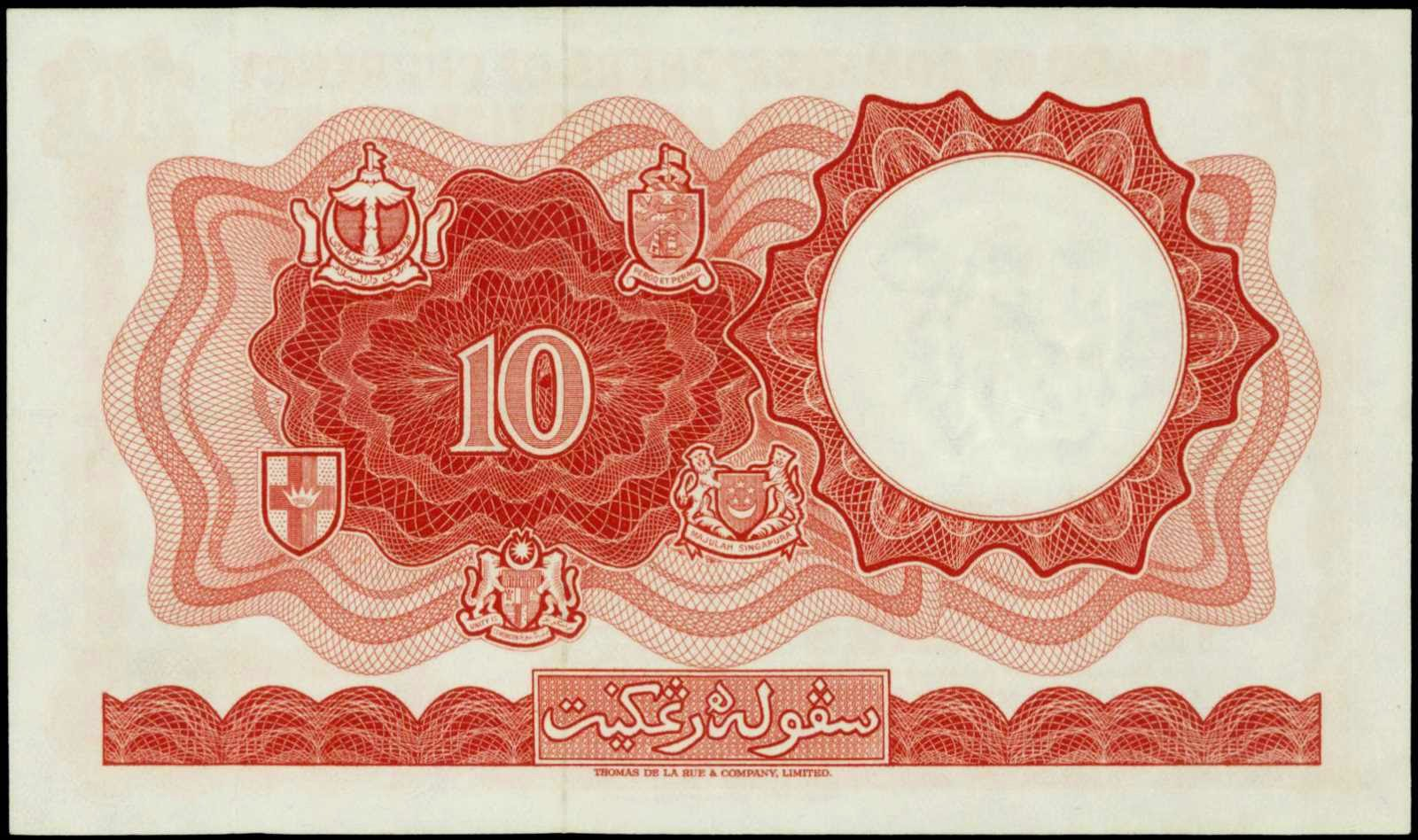Malaya and British Borneo banknotes currency money
