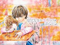 Onimiya-sensei no Kiss ni wa Sakaraenai de Kayoru