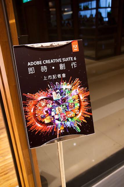 Adobe CS6 上市記者會