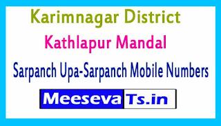 Kathlapur Mandal Sarpanch Upa-Sarpanch Mobile Numbers List Karimnagar District in Telangana State