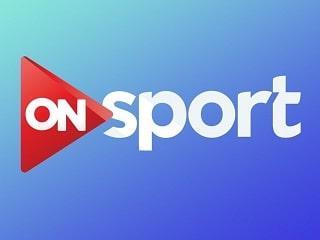 تردد قناة اون سبورت الرياضية المصرية ON Sport HD