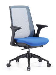 Weight Activated Office Chair