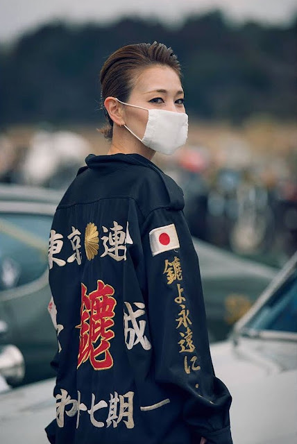 Bosozoku Girl - Photographer Unknown