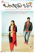 Banthipoola Janaki Movie Posters-thumbnail-2