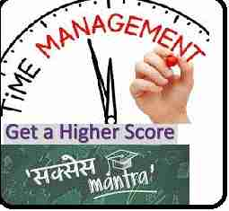 How to manage time in exam hall, Competitive exams Tips, manage time in exam hall, Examination Importance