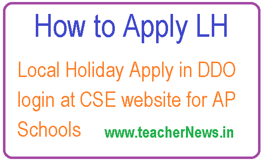 How to Apply Local Holiday in DDO login at CSE website for AP Schools