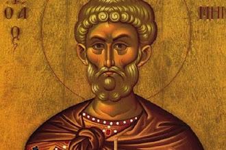 Του Σεβασμιωτάτου Μητροπολίτου Καστορίας κ. Σεραφείμ, Υπερτίμου και Εξάρχου Άνω Μακεδονίας