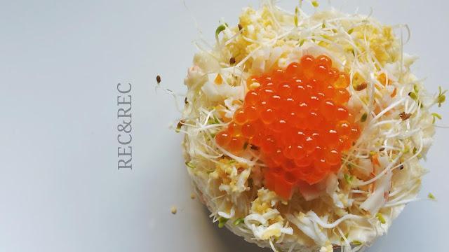 Presentación del plato de ensaladilla