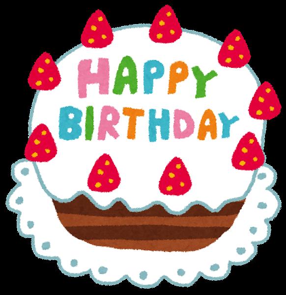誕生日のイラストバースデーケーキ かわいいフリー素材集 いらすとや