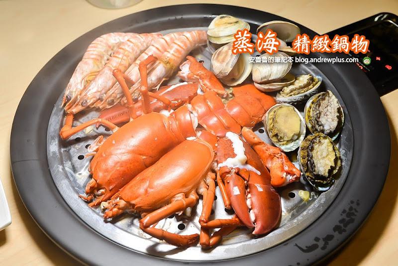 steamseafood.jpg