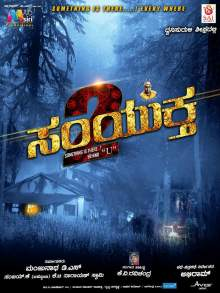 Samyuktha2  Kannada Horror Movie Poster