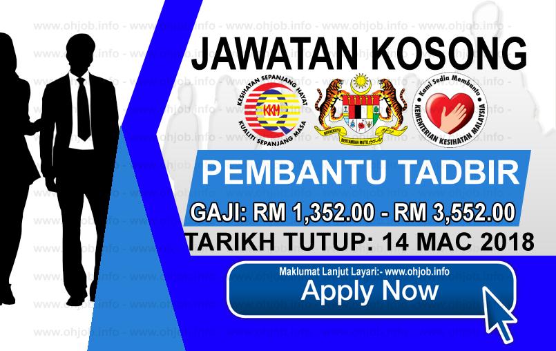 Jawatan Kerja Kosong KKM - Pihak Berkuasa Peranti Perubatan logo www.ohjob.info mac 2018