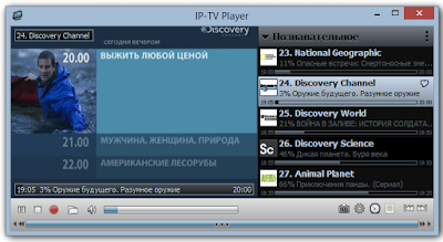 IP-TV Player 2016