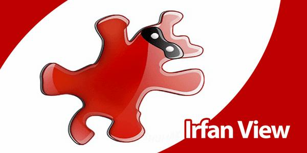 لتحميل-برنامج-IrfanView