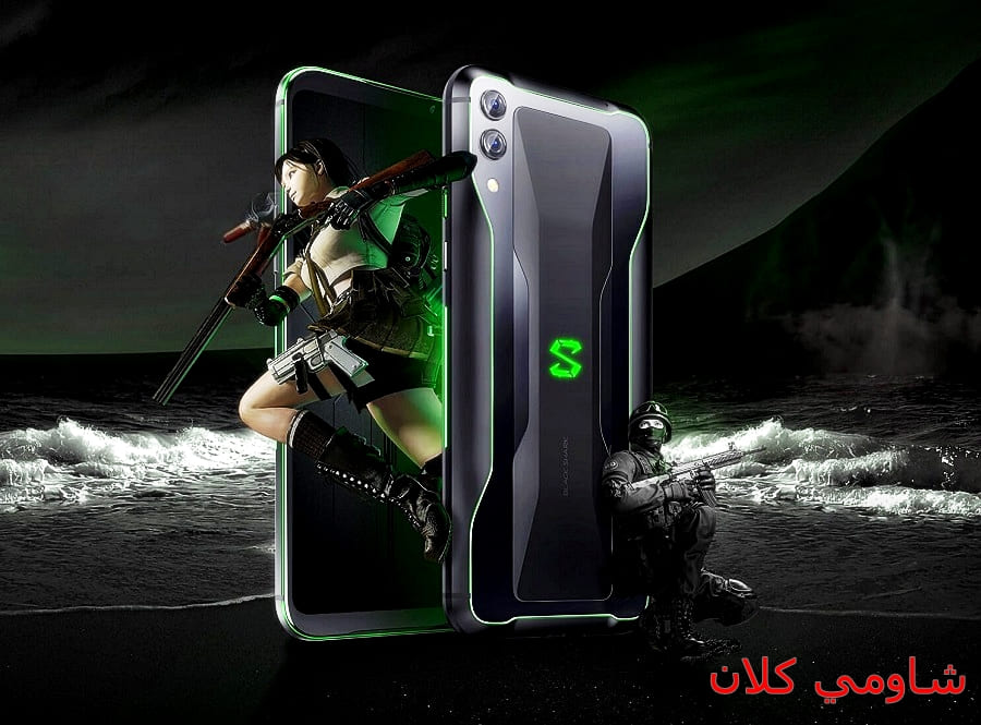 موبايل شاومي بلاك شارك 2 – Xiaomi Black Shark 2