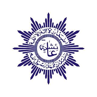 Download Logo Aisyiyah / 'Aisyiyah Vector CorelDRAW (CDR)