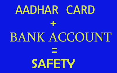 Bank Account ko aadhar card se jode