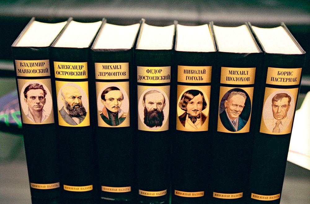 литература классика что перечитать