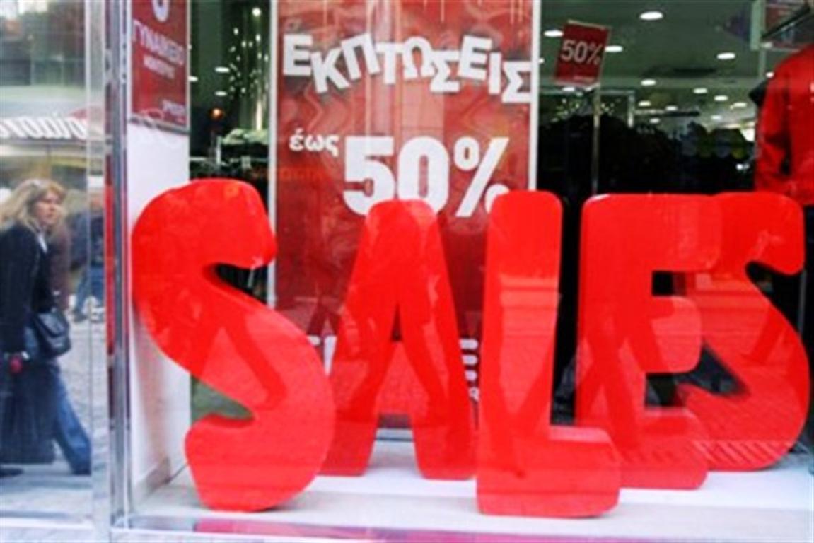a5bf03c609 Ξεκινούν αύριο οι ενδιάμεσες εκπτώσεις –Ανοιχτά τα μαγαζιά την ερχόμενη  Κυριακή - Καλλιθέα Νότιος Χτύπος