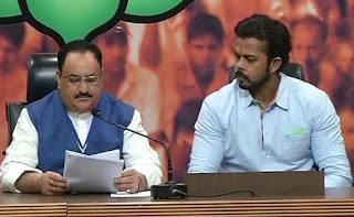 Cricketer Sreesanth joins BJP party