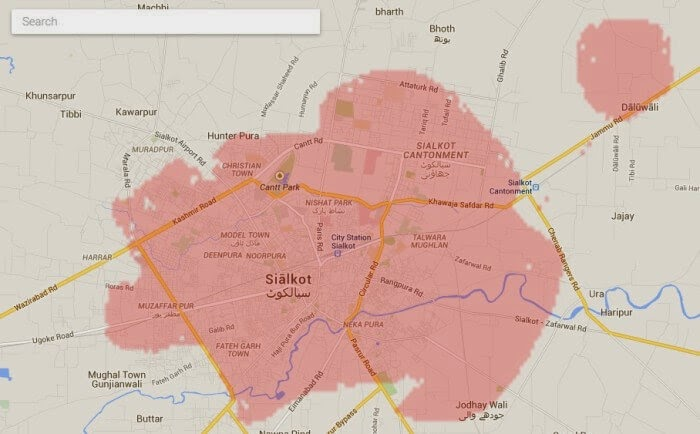 Warid LTE Launched in Sialkot and It's Free for 7 Days ~ 3G HuB