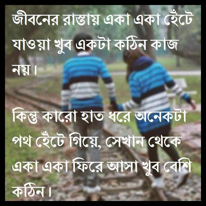Bangla Importan... M Letter In Heart