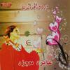 Warda al-Jazairia-Aayza Moogiza