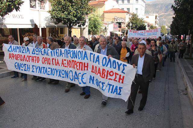 Συγκέντρωση συνταξιούχων την Τρίτη στην Ηγουμενίτσας