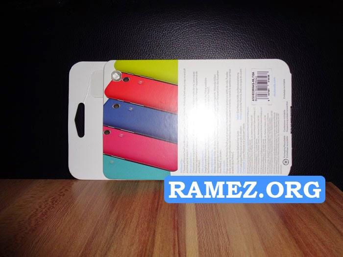 Motorola Moto E Shells Review Dan Ulasan