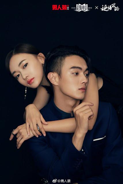 Xu Kai, Wu Jinyan FHM