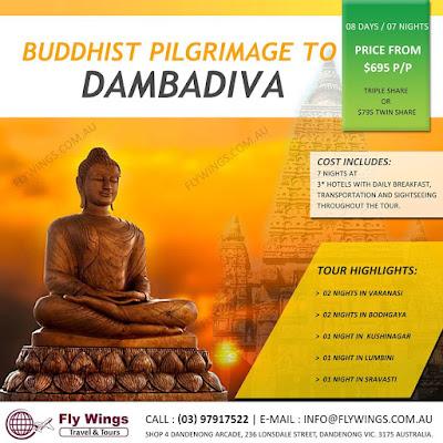 Dambadiva Tour Packages