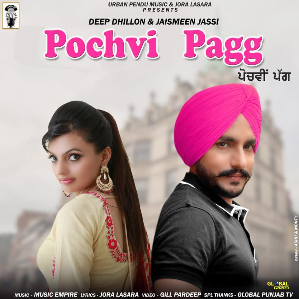 Pochvi Pagg     Deep Dhillon Jaismeen Jassi    new song