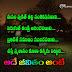 rip quotes in telugu
