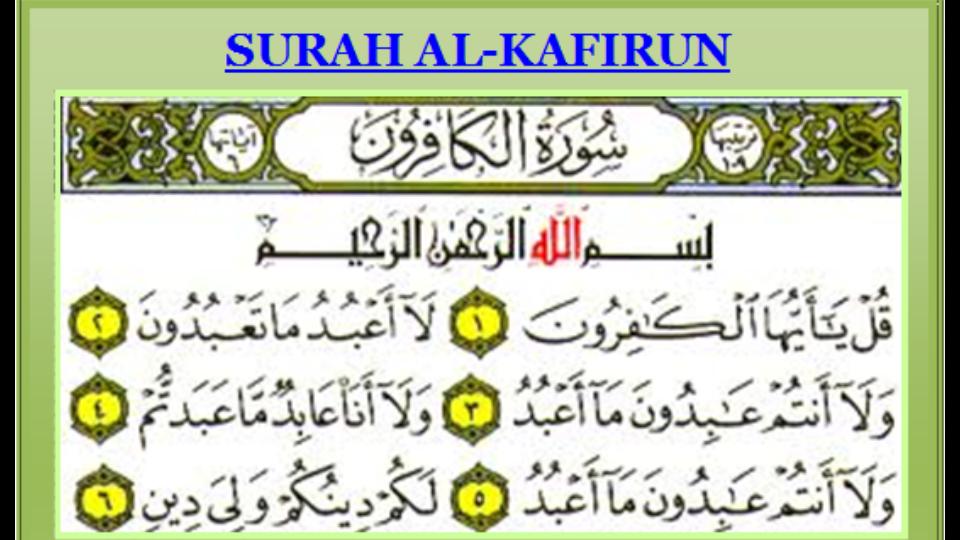 Irab Al Quran Surat Al Kafirun