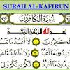 Pengertian Mad 'Arid Lissukun Serta Contohnya Dalam Al Qur'an