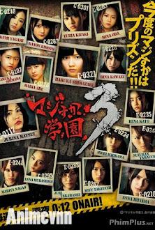Nữ Vương Học Đường Phần 3 - Majisuka Gakuen Season 3 2014 Poster