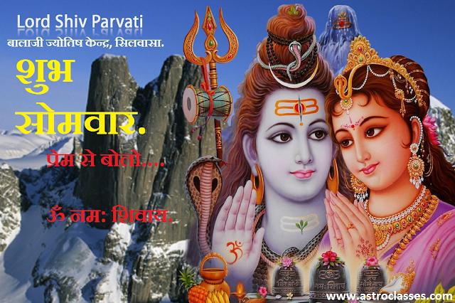Bhagwan Shiva Parvati.