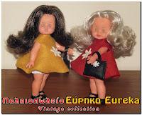 http://www.eurekashop.gr/2014/01/liza-lucia-furga.html