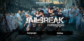 لعبة برسزن بريك jailbreak prison break