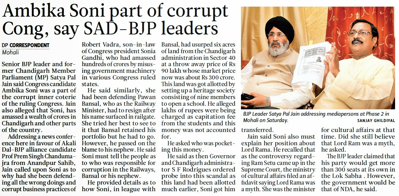 BJP leader Satya Pal Jain addressing mediapersons at Phase 2 in Mohali on Saturday.