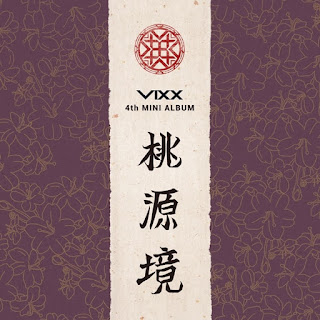 VIXX - 桃源境 Shangri-La Albümü